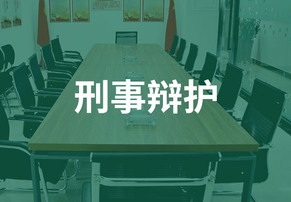 保定律师事务所铁路运输法院不宜管辖公示催告案件